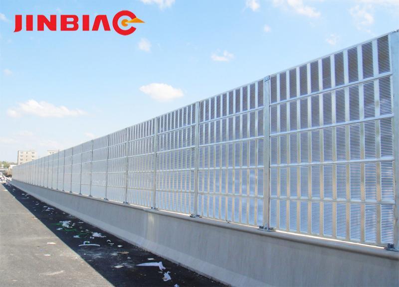 Aluminum plate Acoustic Sound Noise Barrier jinbiao