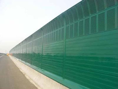 Sri Lanka Railway Green Sound Barrier Project