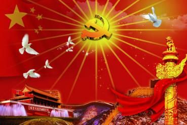 The 100th birthday of Communist Party of China